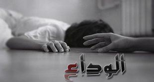 بالصور كلمات وداع حزينه , صور كلمات معبره عن الوداع 6419 12 310x165