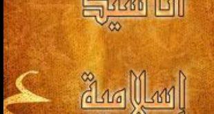 صور اناشيد اسلاميه , اجمل مايمكن سماعه