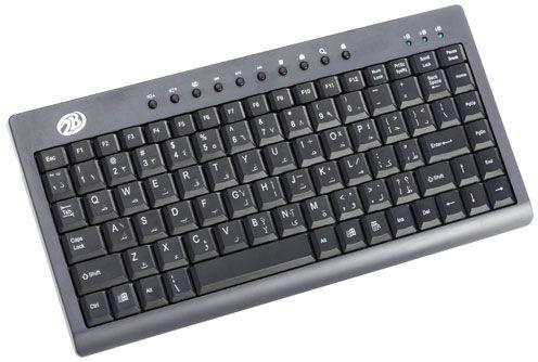 بالصور صور لوحة المفاتيح , ماذا تعرف عن الكيبورد او لوحة المفاتيح 658 5