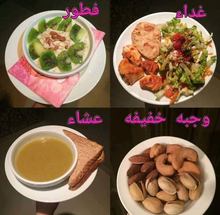 بالصور وجبات دايت , تخلصي من العادات السيئة في الاكل باطعمة ووجبات صحية لذيذة 662 3