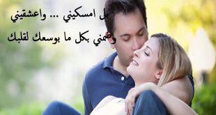 صوره اجمل كلام حب , عبر عن حبك بكلمة رومانسية