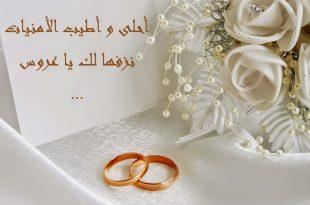 بالصور كلمات تهنئة بالزواج , ارق توبيكات للتهنئه بالزفاف 920 11 310x205