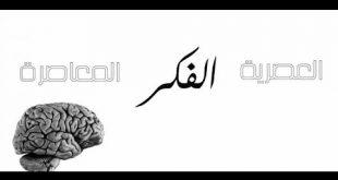 صور خصائص النص الحجاجي , اللغة العربية وفوائد النص الحجاجى