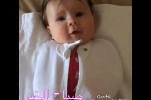 صورة اطفال صباح الخير , اجمل الاطفال فى الصبح