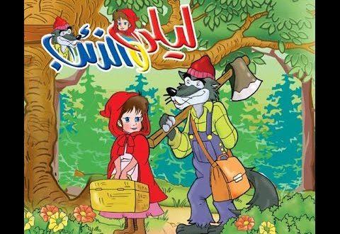 صورة قصص اطفال ملخصة مع المؤلف , اروع واجمل القصص الجميلة