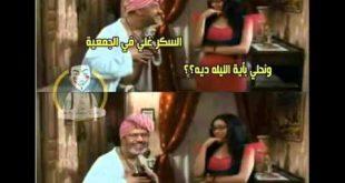 بالصور صور مضحكه على مرسي , اروع وارق الصور المضحكة الرقيقة 14830 12 310x165