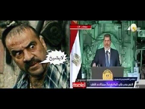 صور صور مضحكه على مرسي , اروع وارق الصور المضحكة الرقيقة