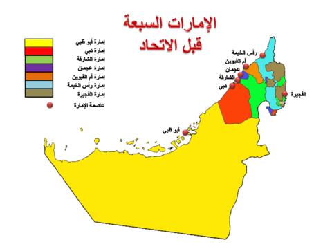 صور اسماء امارات الامارات , اروع واجمل الامارات والملكات فى الامارات