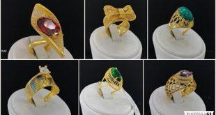 بالصور احلى ذهب عراقي , اروع واجمل انواع الذهب العراقى 14885 12 310x165