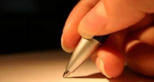 صورة كيفية كتابة خواطر , اروع الكتابات البسيطة والخواطر