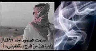 صورة صور عتاب خليجي , اروع واجمل الصور والعبارات عن العتاب