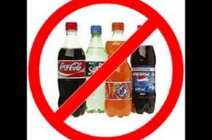 صورة اضرار المشروبات الغازية , ما هى المشروبات الغازية واضرارها