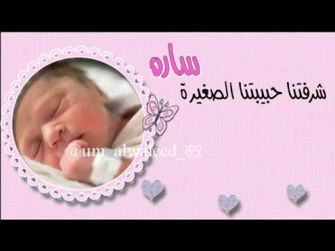 بالصور عبارة تهنئة مولود , اروع وارق واجمل عبارات التهنئة 14916 6