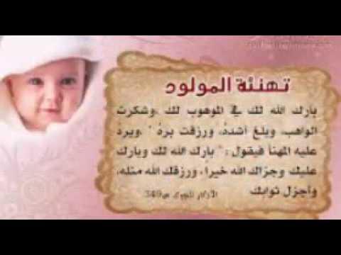 بالصور عبارة تهنئة مولود , اروع وارق واجمل عبارات التهنئة 14916 7