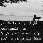 كلام وصوره معبره , اروع العبارات والكلمات البسيطة الجميلة