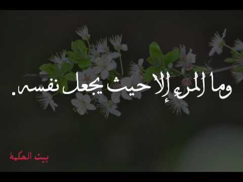 بالصور كلام وصوره معبره , اروع العبارات والكلمات البسيطة الجميلة 14921 6