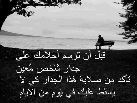 صورة كلام وصوره معبره , اروع العبارات والكلمات البسيطة الجميلة