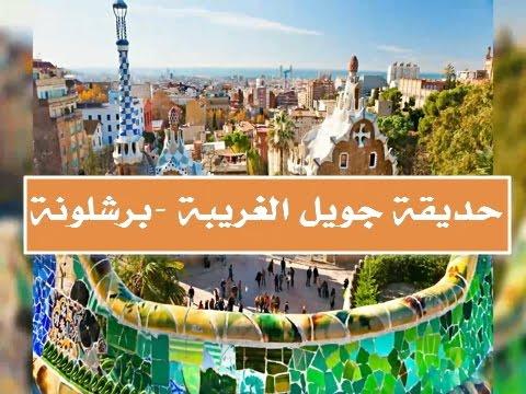 بالصور اماكن سياحية في صور , افضل واجمل الاماكن السياحية 14928 4