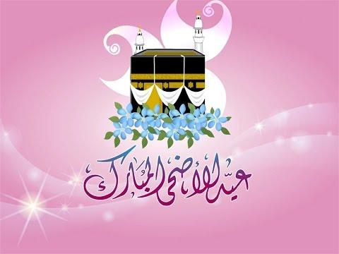 صور صور مكتوب عليها عيدكم مبارك , اروع العبارات والكلام عن العيد