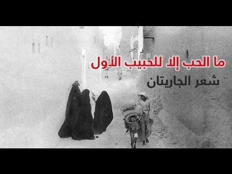 صور شعر حب حزين عراقي قصير , اروع الاشعار الرقيقة عن الحب والعشق