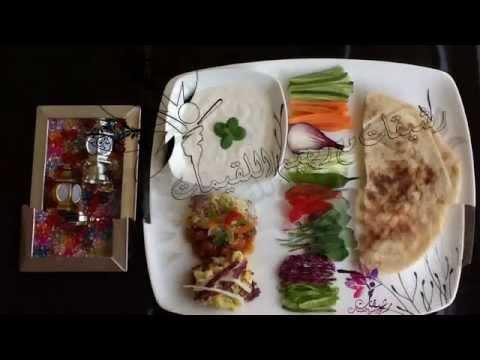 صور وجبات دايت سالى فؤاد , اروع واجمل الوجبات البسيطة