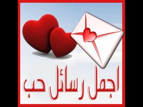 صورة رسائل وصور حب , اروع واجمل الصور عن الحب