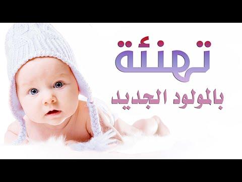 صور دعاء للمولود الجديد الانثى , اروع واجمل الادعية الجميلة للمولود