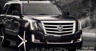 صورة صور سيارة كاديلاك , اروع انواع السيارات ذات الماركات