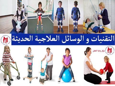 بالصور اسعار جلسات العلاج الطبيعي في مصر , ابسط وارخص الجلسات فى مصر 15036 1