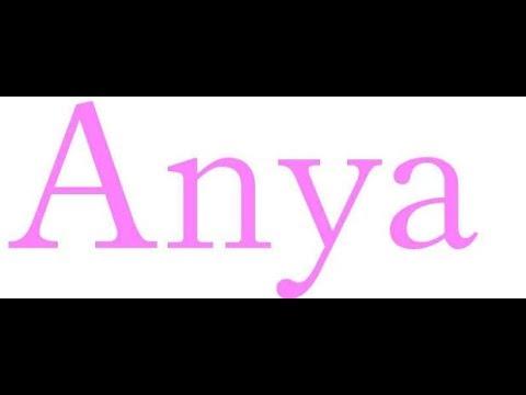 صورة معنى اسم انيا , اروع واجمل الاسماء ومعناها