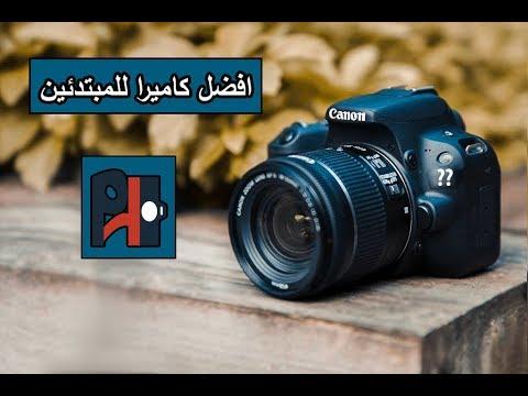 صور افضل كاميرا للمبتدئين , اروع انواع الكاميرات واهمية استخدامها