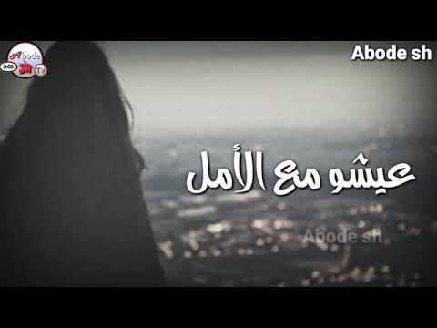 بالصور كلام واتس حزين , اروع واجمل كلمات وعبارات حزينة 15083 3