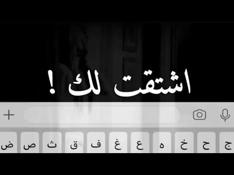 بالصور كلام واتس حزين , اروع واجمل كلمات وعبارات حزينة 15083 8
