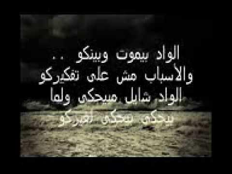 بالصور كلام رومنسي مصري , اروع وارق العبارات والكلمات الرقيقة 15093 2