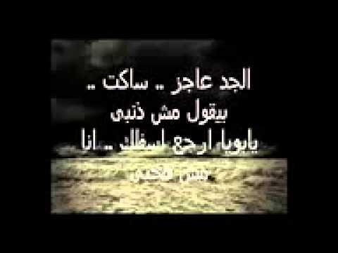 بالصور كلام رومنسي مصري , اروع وارق العبارات والكلمات الرقيقة 15093 3