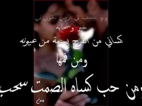 بالصور كلام رومنسي مصري , اروع وارق العبارات والكلمات الرقيقة 15093 4
