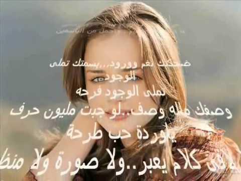 بالصور كلام رومنسي مصري , اروع وارق العبارات والكلمات الرقيقة 15093 5