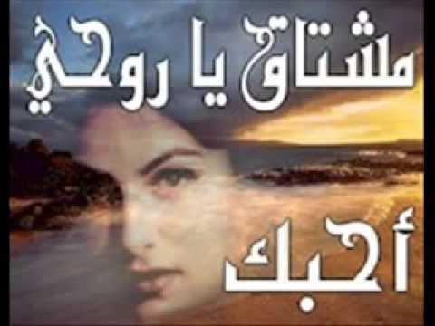 بالصور كلام رومنسي مصري , اروع وارق العبارات والكلمات الرقيقة 15093 6