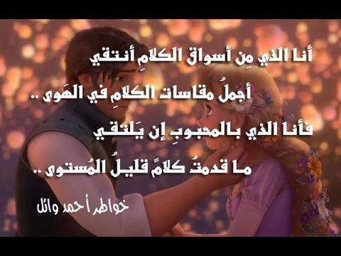 بالصور كلام رومنسي مصري , اروع وارق العبارات والكلمات الرقيقة 15093 7