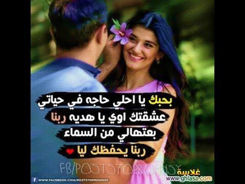 صورة كلام رومنسي مصري , اروع وارق العبارات والكلمات الرقيقة