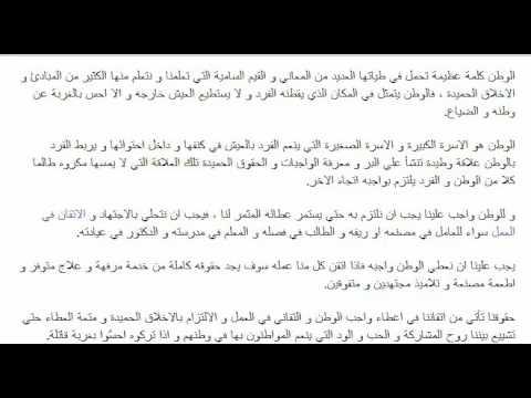 صور تعبير عن ليبيا , اروع البلاد العربية