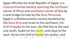 بالصور تعبير عن ليبيا , اروع البلاد العربية 15102 2 310x165