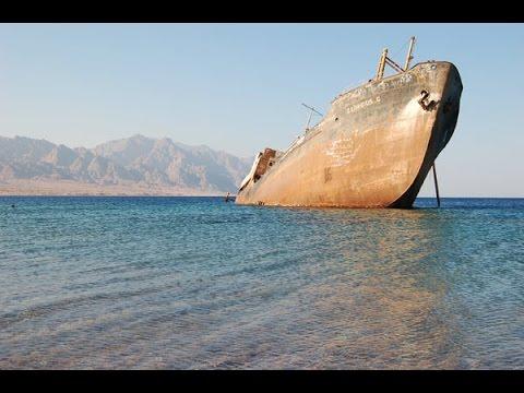 بالصور صور على البحر الاحمر , اروع واجمل الصور الرقيقة على البحر الاحمر 15110 7