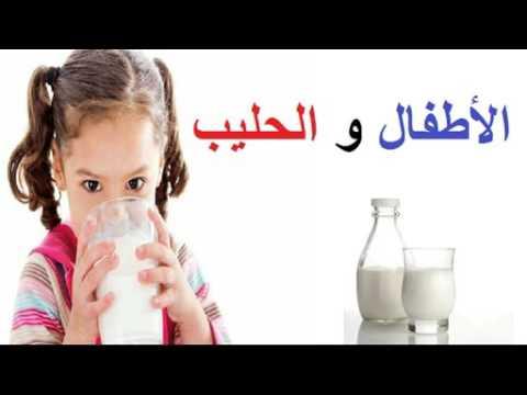 صورة تفسير رؤيا شرب الحليب , تفسير الاحلام وما تدل عليه من السوء ومن الحسن