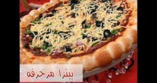 بالصور طريقة البيتزا منال العالم , اروع البيتزا الرقيقة البسيطة 15168 2 310x165