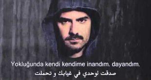 صورة كلمات اغنية تركية , اروع واجمل الاغانى التركية