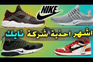 صورة احذية اديداس 2019 , انواع ماركات الاحذية
