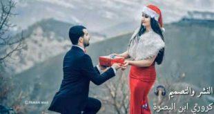 صورة اشعار عن الحب عراقية , اروع واجمل الاشعار والعبارات عن الحب