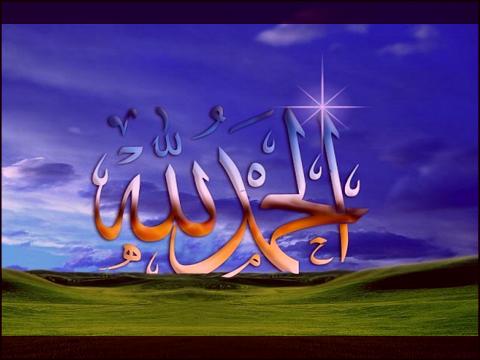 بالصور خلفيات اسلامية للكمبيوتر , اروع واجمل الصور والخلفيات الرقيقة 15264 1