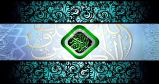 صور خلفيات اسلامية للكمبيوتر , اروع واجمل الصور والخلفيات الرقيقة